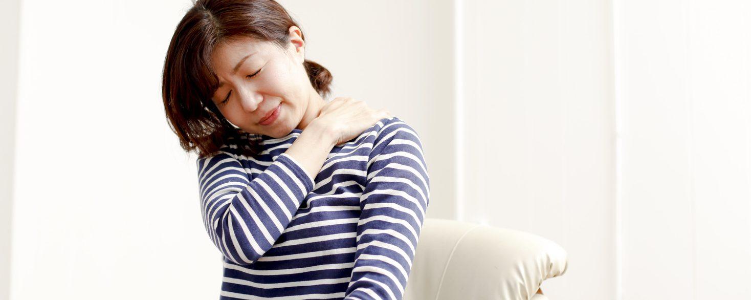首肩の痛み・肩こり|七光台名倉堂整骨院